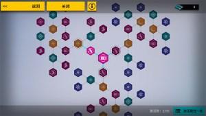 Imagen del juego VGAME