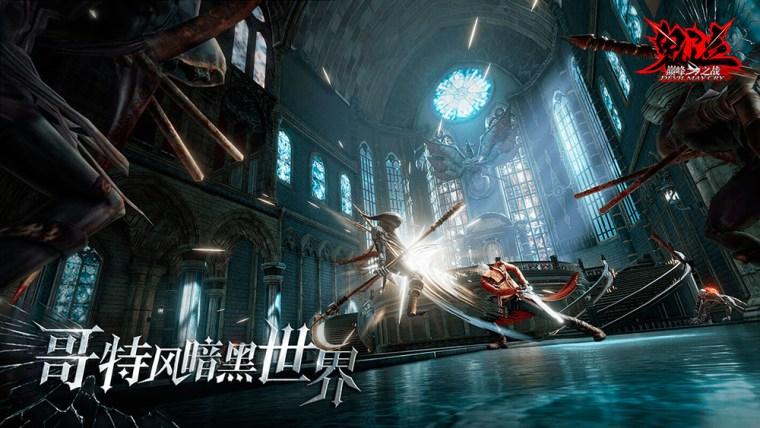 Imagen del juego Devil May Cry Mobile