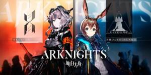 Portada del juego Arknights