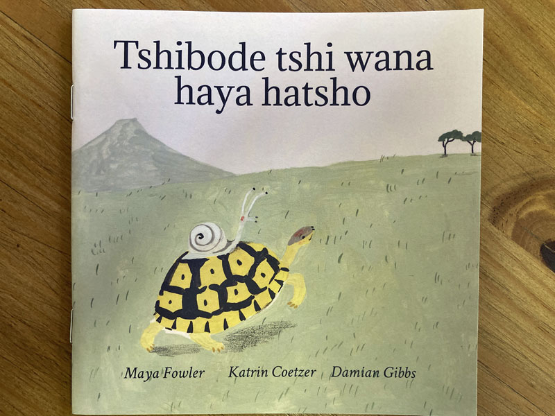 Pre-school support with Books Baobab Foundation