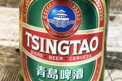 tsing_tao