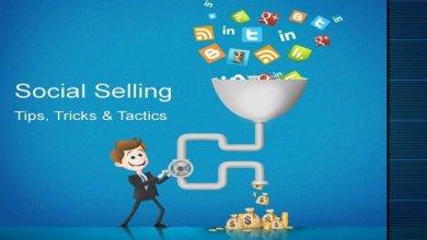 Photo of Incrementar las ventas utilizando Big Data y Social Selling