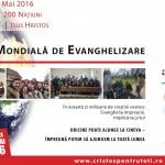 Ziua Mondială de Evanghelizare-28 Mai 2016-pentru prima dată în România…