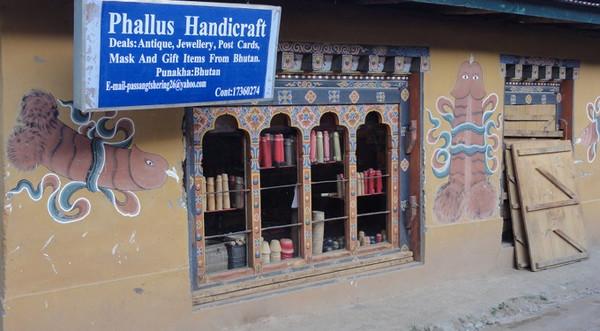 Magasin de souvenirs au Bhoutan - blog Bar à voyages