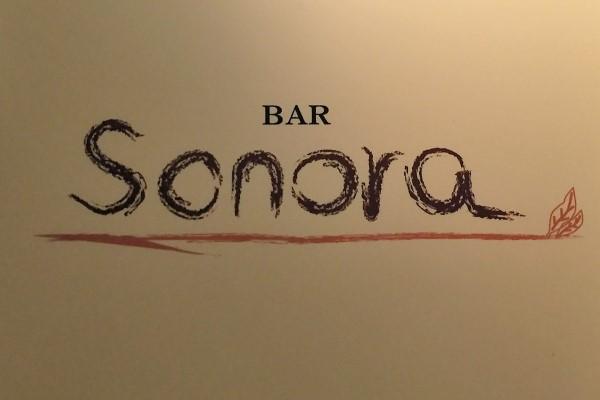バー ソノラ