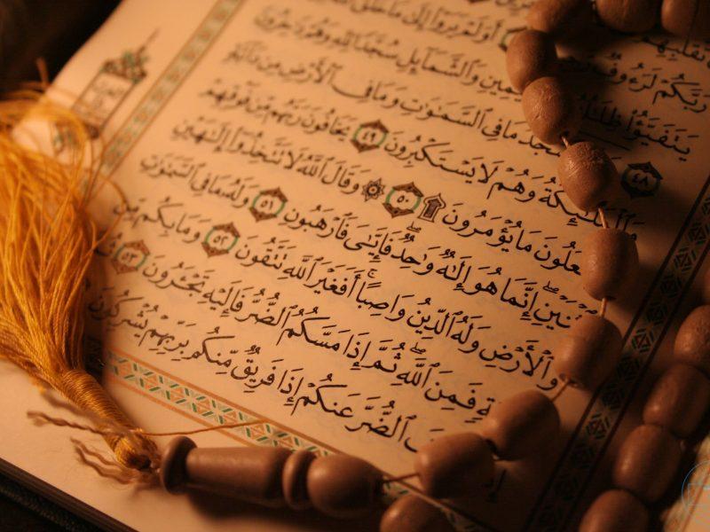تفسير رؤية الآيات القرآن في المنام
