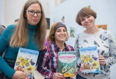 Дитячі письменниці Катерина Єгорушкіна, Олеся Мамчич та Галина Ткачук із Хрестоматіями