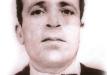 الشهيد محمد بن أمزال 1918 – 1961