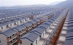 Chinese housing project.