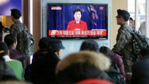 President Park called for  a new approach to North Korea.