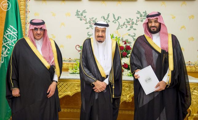 (L-R) Saudi Crown Prince Mohammed bin Nayef, Saudi King Salman, and Saudi Arabia's Deputy Crown Prince Mohammed bin Salman stand together after Saudi Arabia's cabinet agrees to implement a broad reform plan known as Vision 2030 in Riyadh, April 25, 2016. REUTERS/Saudi Press Agency/Handout via Reuters