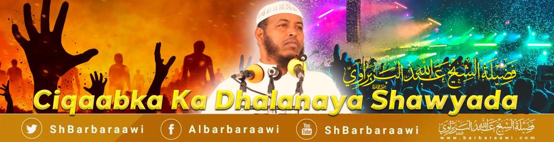 Ciqaabka Ka Dhalanaya Shawyada