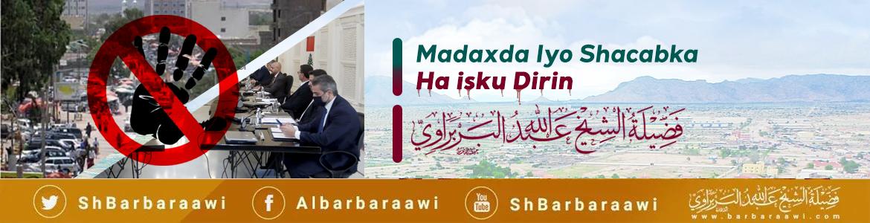 Madaxda Iyo Shacabka Ha isku Dirin