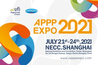 APPP EXPO Shanghai, July 21-24, 2021