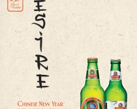 tsingtao-chinese-new-year.jpg