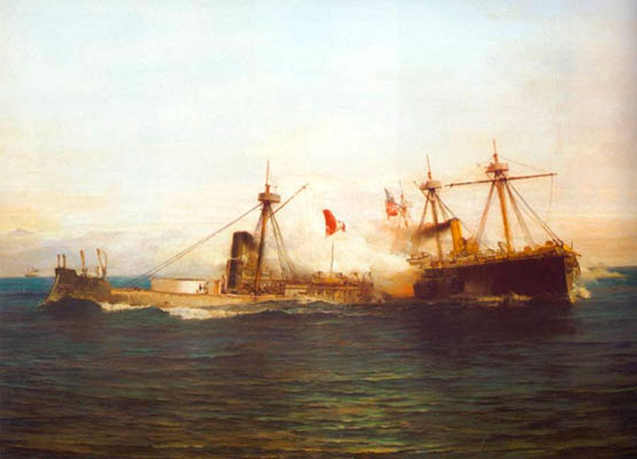 Barcos de guerra de Chile, Fragata Blindada Cochrane