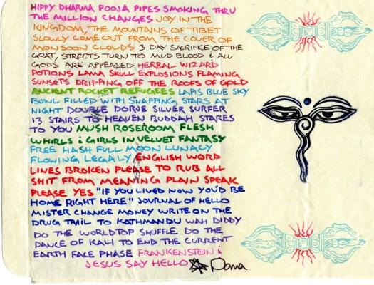 Dana Letter