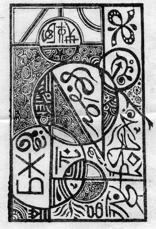 GS rice print #1176-100