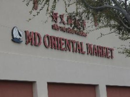 md-oriental-market-seminole_small
