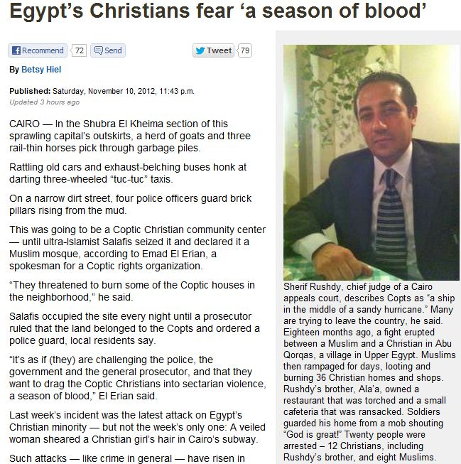 copts-fear-season-of-blood-12.11.2012