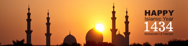 islamicyear1434-vi