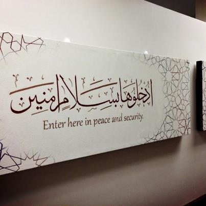 Toronto Muslim Students Rejoice Prayer Center