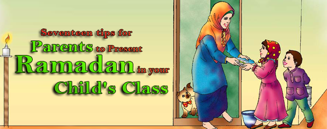 ramadan_Kids