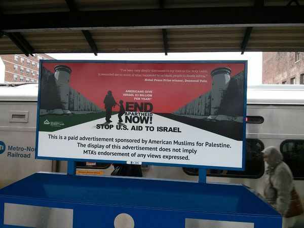 Israel-Apartheid-Ad-1[1]