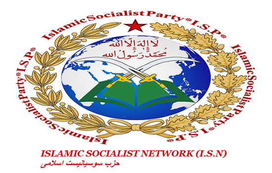 islamic-socialist-network-resized1