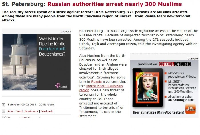 russia-mass-arrest-of-muslims-suspected-of-terrorism-11.2.2013-e1372104769739