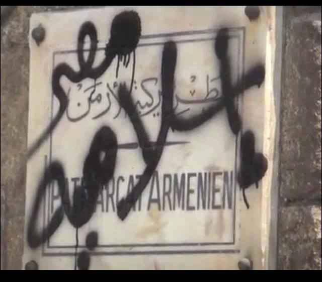 """Egypt is Islamic"" – on walls of Armenian Patriarchate"