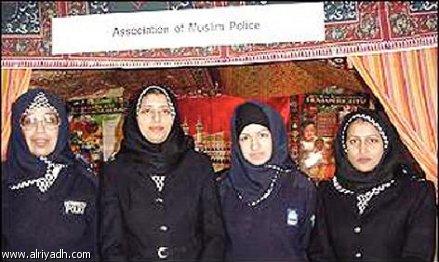 Hijabi police in the UK