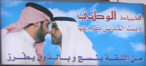 Dubai-gay