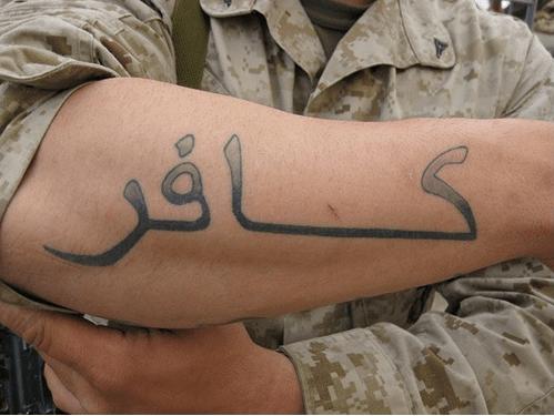 US MARINE with kafir (unbeliever) tattoo