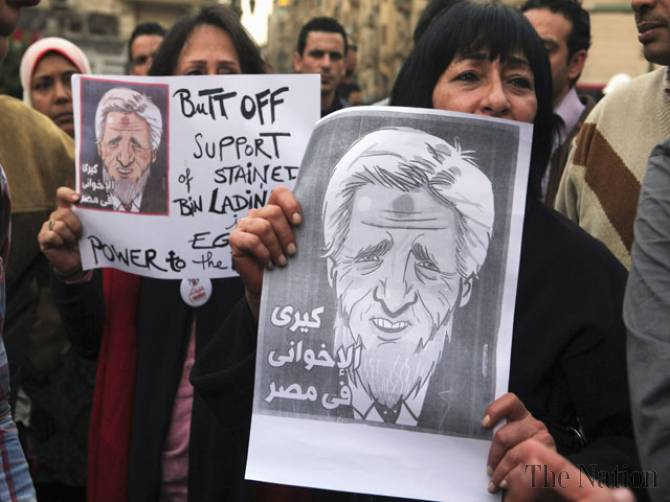 Notice how the Egyptian people put a shitstain on Kerry's head, symbolizing US support for the radical Muslim Brotherhood regime