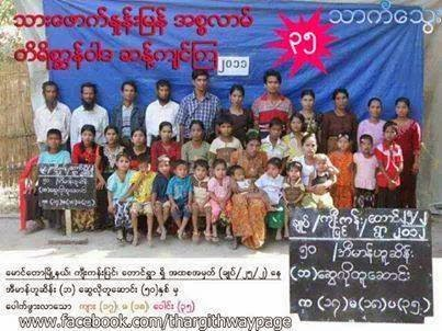 Bengali-Muslim Imam Hussein, his four wives, and 30 children in Maungdaw. (All taken care of by UNHCR, MSF, and other Islamic INGOs so eager to rapidly increase the Muslim population to Islamize Buddhist Burma.)