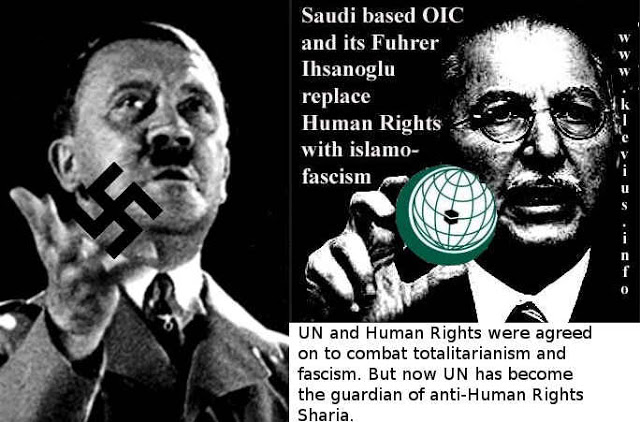 Ihsanoglu OIC and Sharia -1