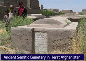 Afghan children walk past a Jewish grave at a cemetry in Herat city