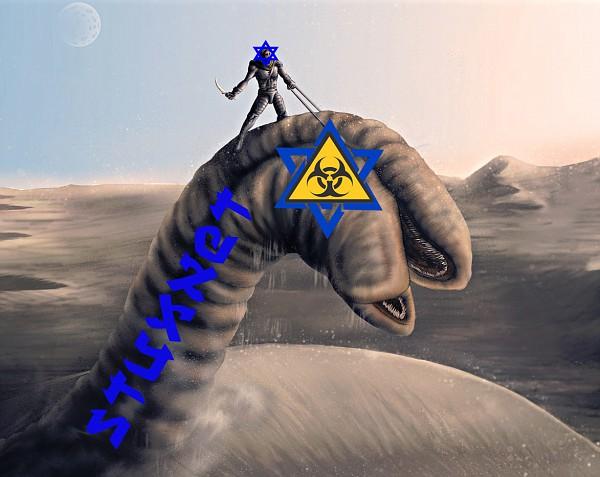 israelistuxnetcomputerworm-vi