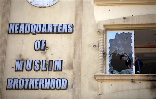 Now defunct Muslim Brotherhood headquarters in Egypt