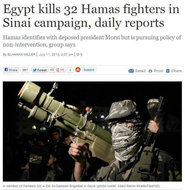 egipto-kills-32-hamas-terroristas