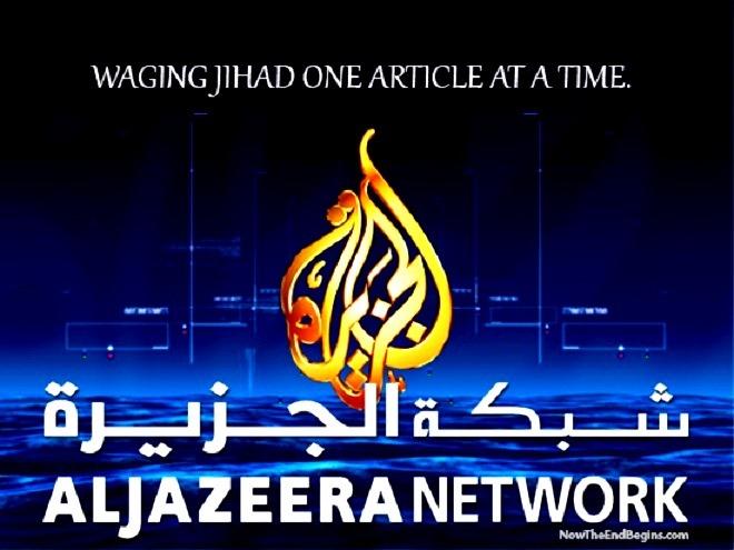 Will Muslim Brotherhood support Al-Jazeera based in Qatar soon be banned in Saudi Arabia as it has been in Egypt?