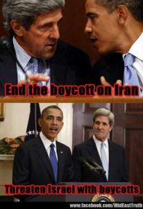 iranisraelboycott