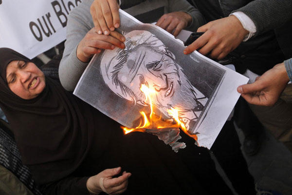 What Egyptians think of John Kerry