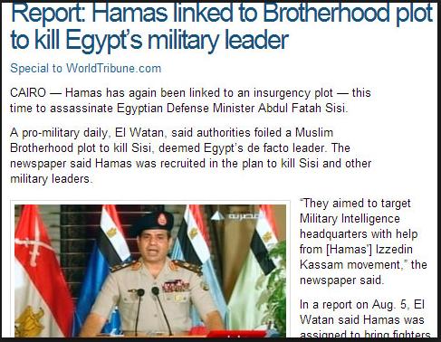 -musulmán-hermandad-planes-para asesinar a-la-egipcio-ministro-de-defensa-abd-Elfattah-el-sisi