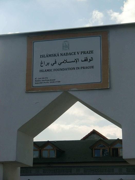 prague-mosque-in-czech-republic-01