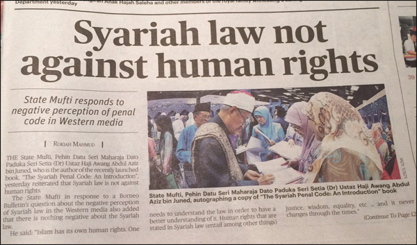 Sí, la ley de la sharia no es contra los derechos humanos, está en contra de los seres humanos