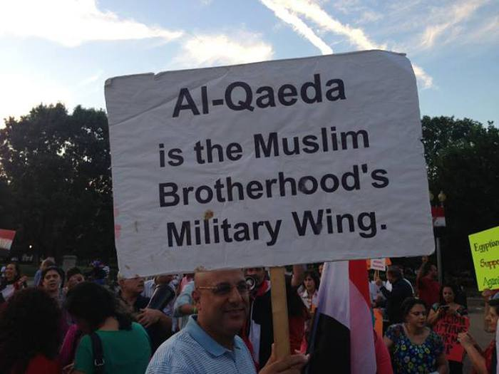 Sign seen at protest of Muslim Brotherhood in Egypt
