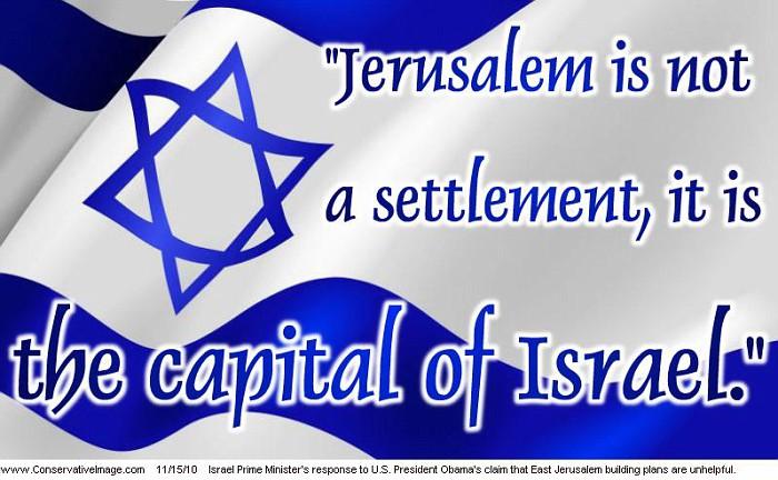 ttlementitisthecapitalofisrael-vi