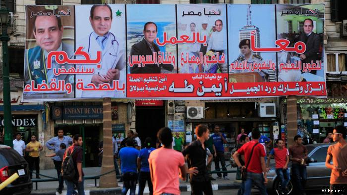 Posters for el-Sisi